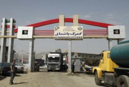 ترانزیت ۲ میلیارد دلار کالا از گمرکات کردستان