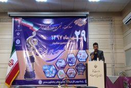امسال صادرات در ایران رشد ۱۳ درصدی داشته است