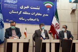 کردستان در اجرای فیبرنوری روستایی در کشوری پیشتاز است