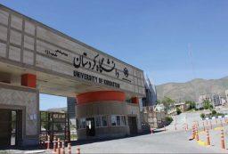 آخرین آمار تعداد دانشجو در کردستان و رتبه استان در کشور