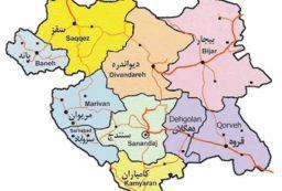 به روز ترین اطلاعات جمعیتی استان کردستان بر اساس سرشماری سال ۱۳۹۵