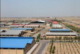 بهبود شرایط فروش زمین به منظور حمایت از تولیدکنندگان در کردستان