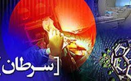 سونامی سرطان در ایران، واقعیت ندارد