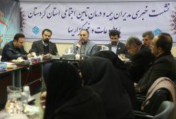 ارائه خدمات درمانی رایگان به ۷۷۷ هزار بیمهشده کردستانی